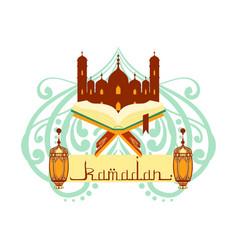 Ramadan greeting card with arabic calligraphy vector