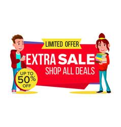 big sale banner school children pupil vector image