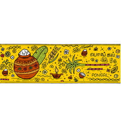 indian festival pongal doodle sketch yellow vector image