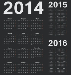 Simple russian 2014 2015 2016 year calendars vector image