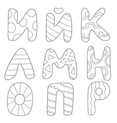 cartoon alphabet for children design russian vector image