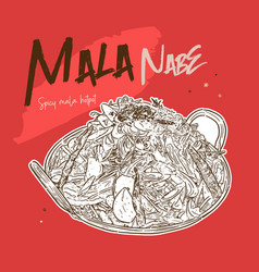 Mala hot pot traditional chinese hot and spicy vector