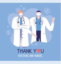 Thank you doctors and nurses physicians vector