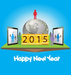 happy new year with business successful vector image