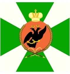 Flag garrison of Sofia Infantry Regiment vector image