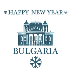 Happy New Year Bulgaria vector