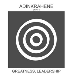 Icon with african adinkra symbol adinkrahene vector
