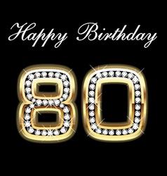 80th happy birthday vector image vector image