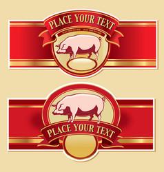 butcher pork label with pig vector image