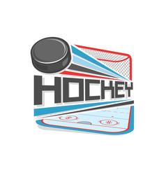 Logo ice hockey vector