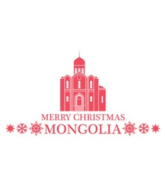Merry Christmas Mongolia vector