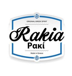 Rakia greece spirit drink label vector