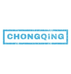 Chongqing Rubber Stamp vector image