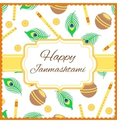Happy Janmashtami card with Krishna flute isolated vector image