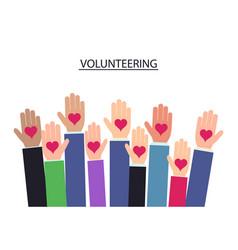 Raised hands volunteering vector
