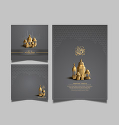 Ramadan design set with realistic golden lantern vector
