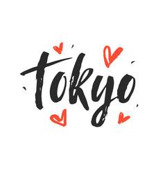 tokyo modern city hand written brush lettering vector image
