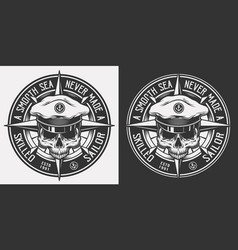 vintage nautical monochrome emblem vector image