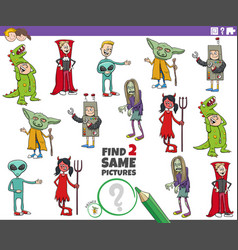 Find two same cartoon children at costume vector