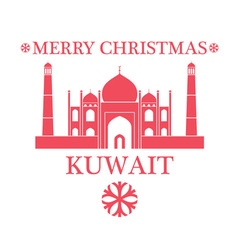 Greeting Card Kuwait vector