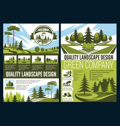Landscape green park and gardening design vector