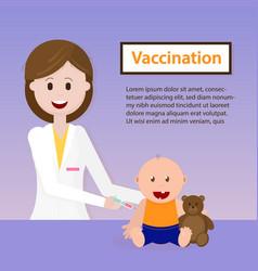 baby vaccination vector image
