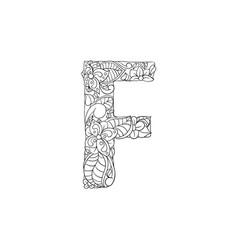 Coloring book ornamental alphabet letter f font vector