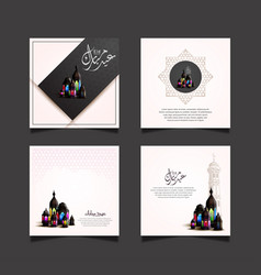 Ramadan design set with realistic black lantern vector