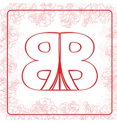BB monogram vector image