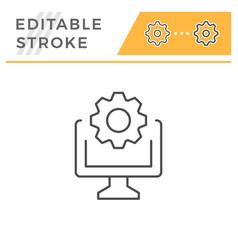 computer repair line icon vector image