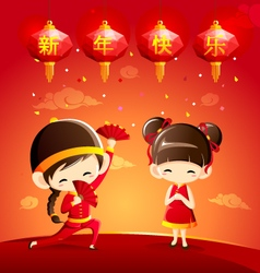 Happy Chinese new year greeting card with children vector image