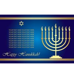 Happy Hanukkah wish card vector image vector image