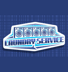 Logo for laundry service vector