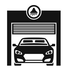 Car wash garage icon simple style vector