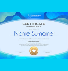 certificate template with oval shape on blue vector image