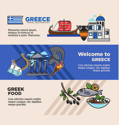 welcome to greece promotional travel agency vector image