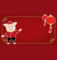 border of chinese new year and have pig and lanter vector image