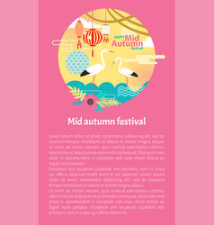 chinese mid autumn festival invitation with cranes vector image