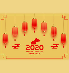 decorative chinese new year 2020 greeting vector image