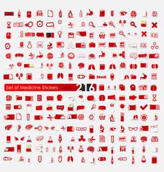 set of medicine stickers vector image