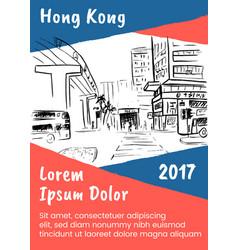 Sketch hong kong vector