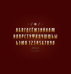 golden colored cyrillic sans serif font vector image