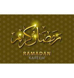 Ramadan Kareem arabic calligraphy for islamic vector image