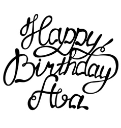 Happy birthday Ava name lettering vector image vector image
