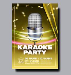 Karaoke poster broadcast object karaoke vector