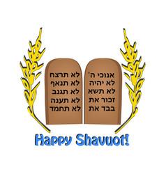 Shavuot hebrew tablet bible ten commandments vector