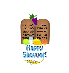 Feast shavuot inscription happy shavuot hebrew vector