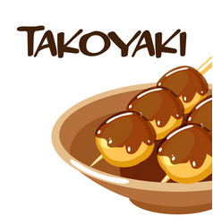 Food takoyaki background image vector
