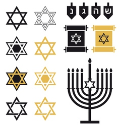 Jewish stars religious icon set vector