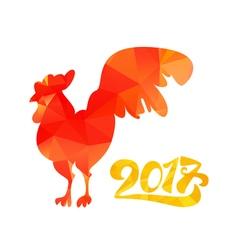 Lettering 2017 banner vector image